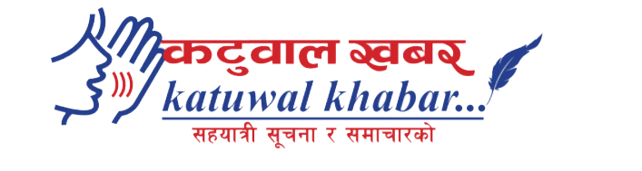 katuwalkhabar.com