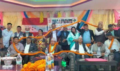कांग्रेस रामपुरको बधाई सम्मान तथा शुभकामना आदन प्रदान कार्यक्रम