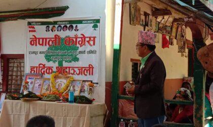 पूर्व वडा सभापति ठाडाको ८ औं दिनको पुण्यतिथीमा कांग्रेस रामपुर ४ को शोक सभा